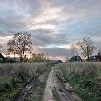 Деревня Кургино, Дружная Горка