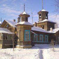 Church, Дружная Горка