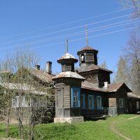 Drujnaya Gorka., Дружная Горка