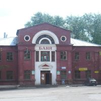 Баня в Дербышках., Дубровка