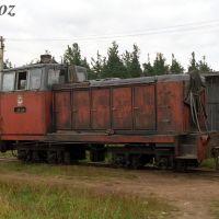 Тепловоз ТУ8, Ефимовский