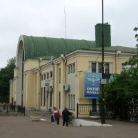 Terijoki (Zelenogorsk) - Railway Station (May 2007), Зеленогорск