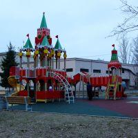 Детская площадка, Зеленогорск
