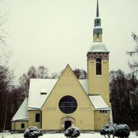 ЗЕЛЕНОГОРСК. Кирха в снегу. / Zelenogorsk. Church in the snow., Зеленогорск