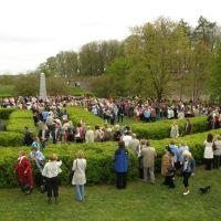 9 мая 2008 г., Ивангород