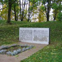 Narva. Memorial Warrior, Ивангород
