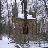 Ivangorod, cemetery, Ивангород
