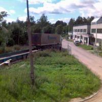 Фабрика, Каменногорск