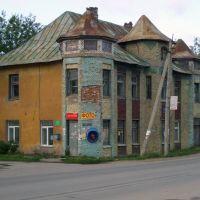 Кикерино - странное модерновое здание (unusual modern-style building), Кикерино