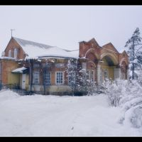 Охотничий домик в Кикерино, Кикерино