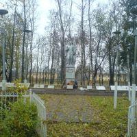 Мемориал, Кикерино