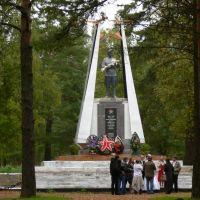 Братское захоронение советских воинов в Роще Пятисот, Кингисепп
