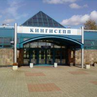Ж/д Вокзал, выход в город, Кингисепп