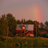 р.Луга   (Rainbow), Кингисепп