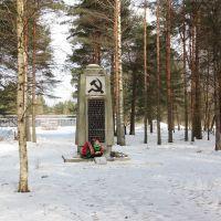 Памятник героям Революции, Кингисепп