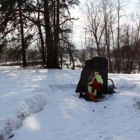Памятник героям ВОВ, Кингисепп