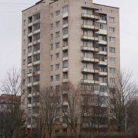 ул.Советская, Кириши