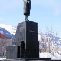Памятник Кирову, Кировск