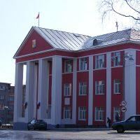 Администрация, Кировск