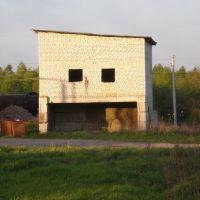 Кочегарка, Кобринское