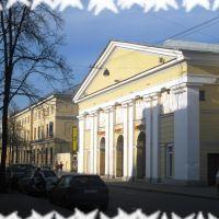 """Бывший Дом культуры, кинотеатр """"Пламя"""", теперь клуб """"День и ночь"""", Колпино"""