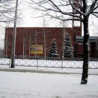 """ул. Веры Слуцкой, """"Подвиг"""", Колпино"""