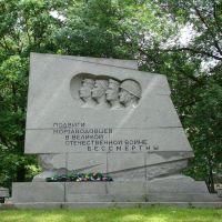 Kronshtadt. Marine factory workers monument, Кронштадт