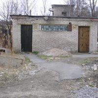 Lisiy Noss Private WC, Лисий Нос