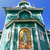 Церковь Равноапостольного Князя Владимира, Лисий Нос