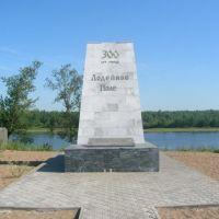 Памятник в честь трёхсотлетия города, Лодейное Поле