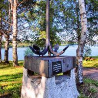 "Лодейное поле. Место спуска на воду фрегата ""Штандарт"" - первенца Балтийского флота, Лодейное Поле"