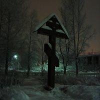 Крест, Лодейное Поле