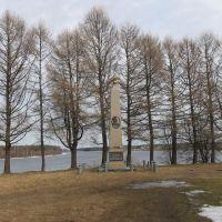 Памятник на месте домика Петра Великого, Лодейное Поле