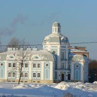 Федеральное казначейство - офис в Ломоносове, Ломоносов
