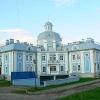 Федеральное казначейство, 14.05.2010, Ломоносов