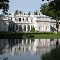 китайский дворец, Ломоносов