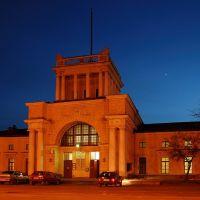 Вокзал на ст. Луга-I, Луга