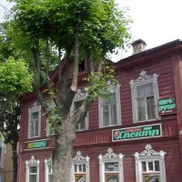 Staryi Dom, Луга
