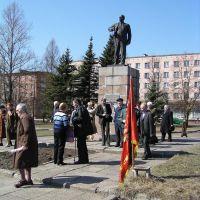 Lenin, Луга