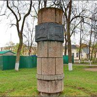 Луга. Памятный столб, Луга