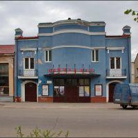 Луга. Кинотеатр, Луга