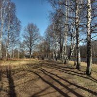 Английский парк. Апрель 2013, Петродворец