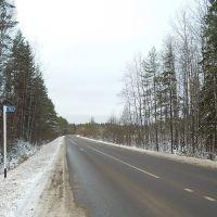 152 км от Вытегры, Подпорожье