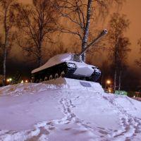Приозерск. Танк ИС-3, Приозерск