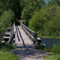 Мост пешеходный, Приозерск