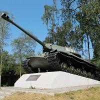 ИС-3, Приозерск