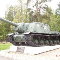 Tank, Приозерск