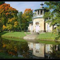 "Pushkin. Ekaterininsky park. The ""Squeaky"" Pavilion, Пушкин"