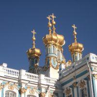 Palais de Catherine à Pouchkine, Пушкин