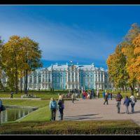 Pushkin, park, Пушкин